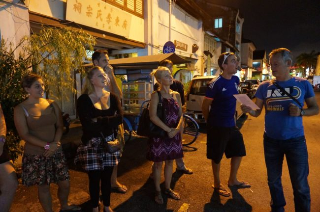 George Town – A Liar's Walk – August 15th