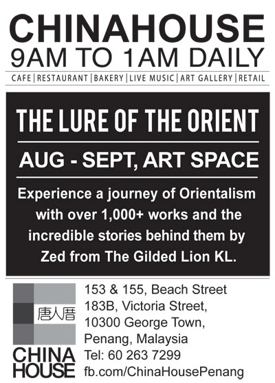The Lure of the Orient, China House exhibition
