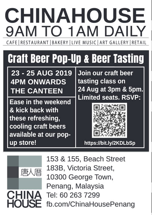China House pop up beer ad
