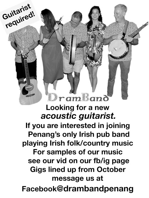 Dram Band looking for a guitarist ad