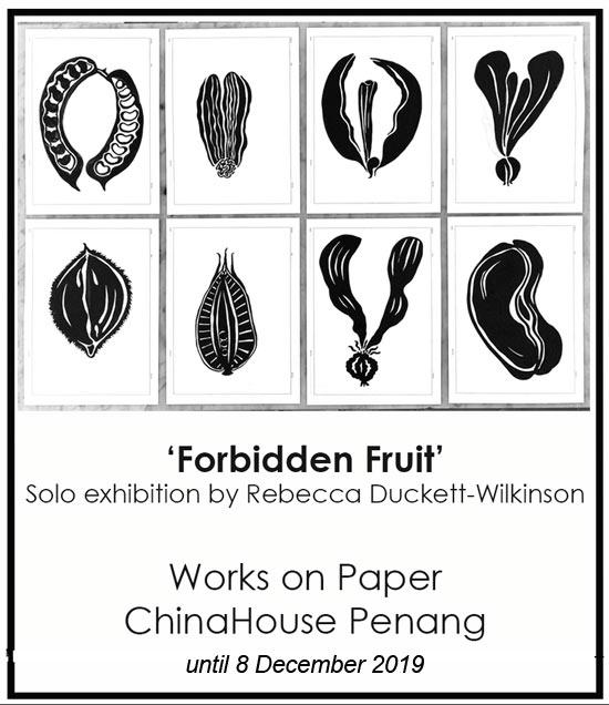 Rebecca Wilkinson exhibition ad