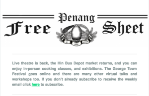 link to newsletter archive